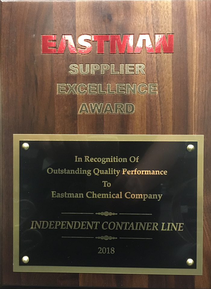 Supplier Excellence Award